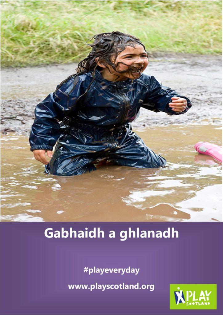 Gabhaidh a ghlanadh