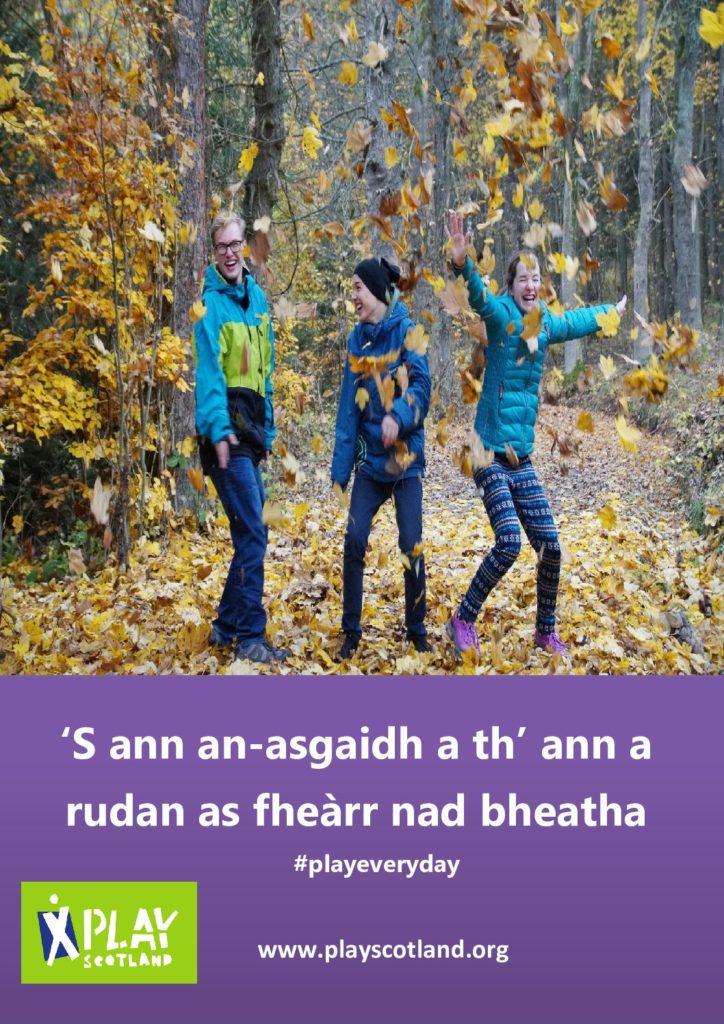 'S ann an-asgaidh a th' ann a rudan as fheàrr nad bheatha